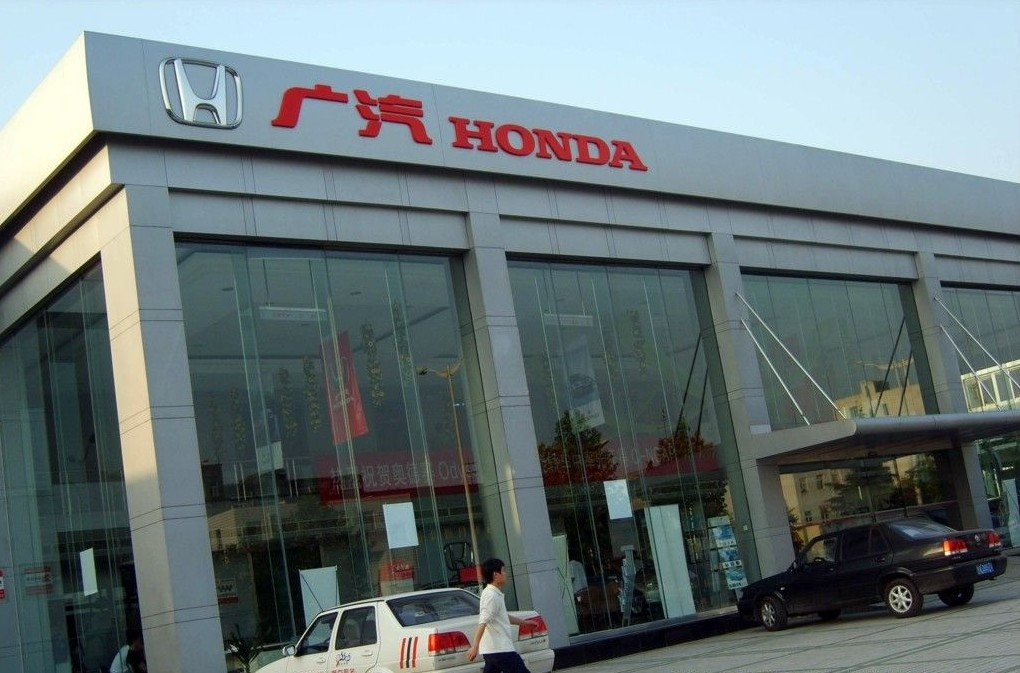 Honda 4S.jpg