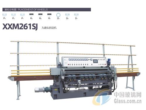 XXM261SJ Nine wheel drop bevelling machine