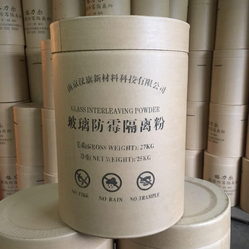 NS08FFB3  glass interleaving powder