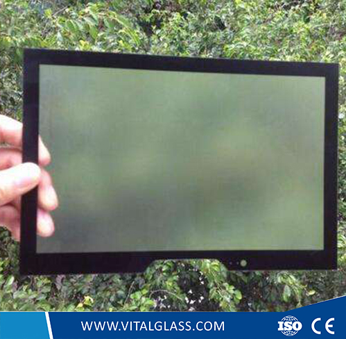 Non-glare glass