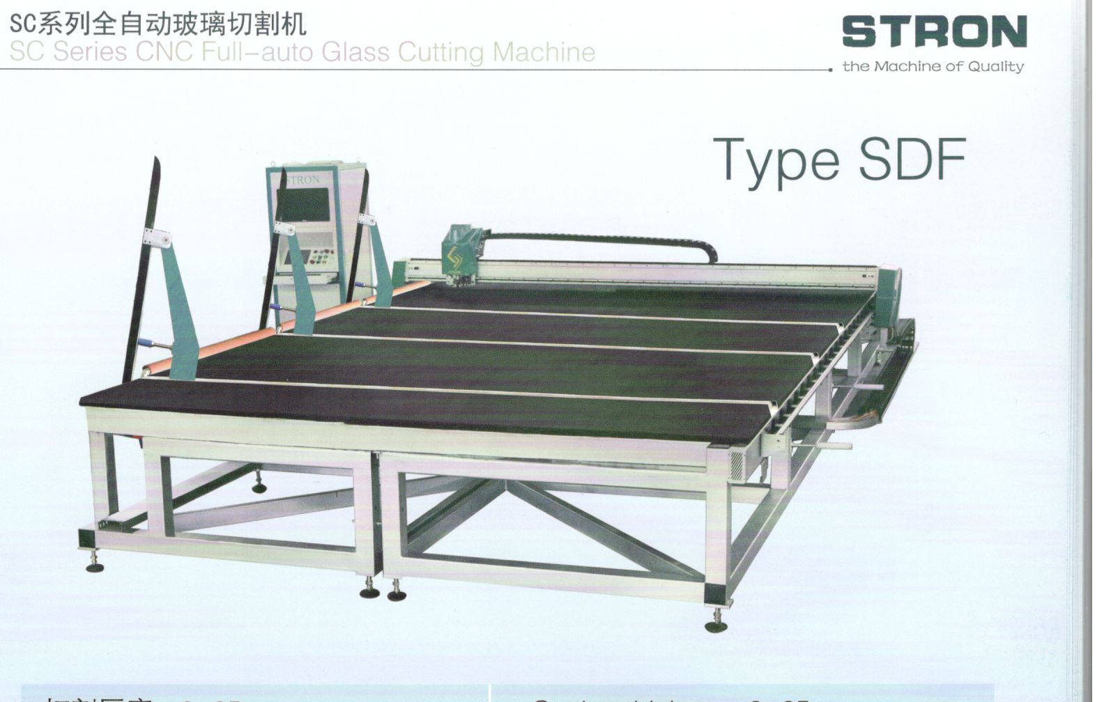 Glass Cutting Machine cutter cutting Loading breakout