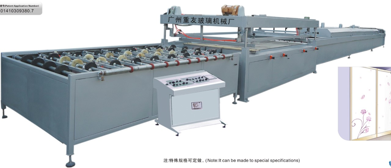 Hot sale 1.83X2.44m 3D Automatic Silk Screen Printing & Frosting Glass Machine