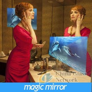 magic mirror glass/ mirror display glass/mirror tv screen glass for sale