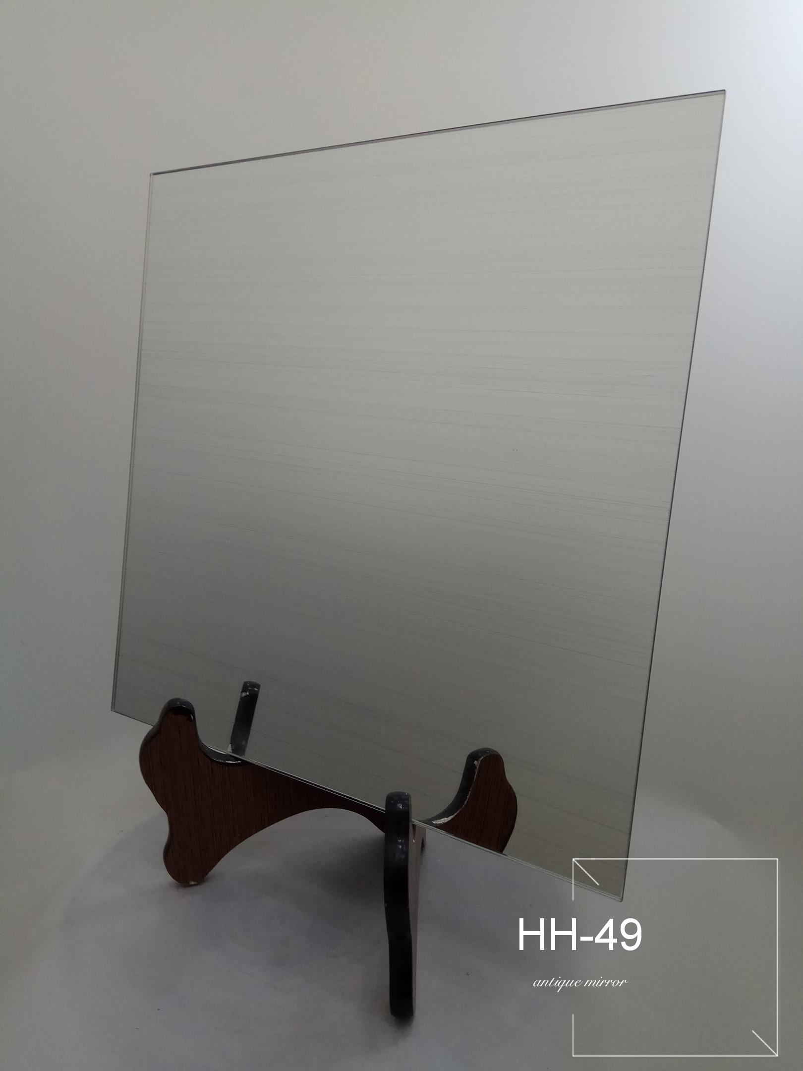 HH-49 Antique Mirror/ Decorative Mirror