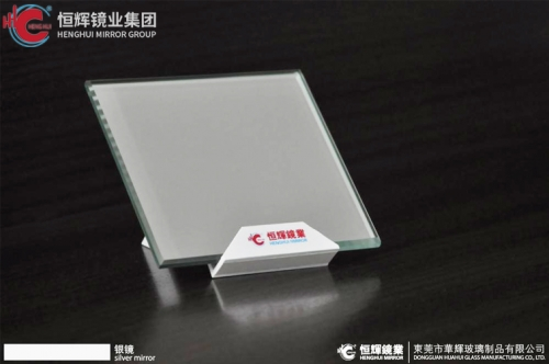 2.7mm to 10mm Silver Mirror