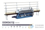 JS353 Glass Straight Line Edging Machine