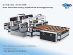 Glass four sides edger (Seaming machine)
