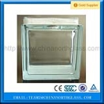 190*190*85mm Clear Glass Block Supplier