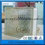 2016 New Interier Decorative Good Quality Glass Brick Manufacturer