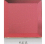 peach k coated mirror with high quality and factory price