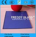 Construction Glass,Building Glass,Dark Blue Float Glass