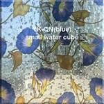Digital Printed Glass/YK-QN(blue) small water cune