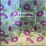 Digital Printed Glass/YK-QN(purple) big water cube
