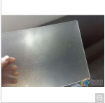 3.2mm Tempered Ultra Clear/Low Iron Solar Glass
