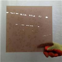 Iraq 3-8 mm brown acid etched glass