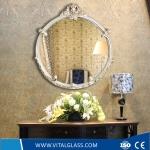 Flat-Edge Decorative Mirror