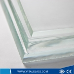 Superior Quality Ultra Clear Glass