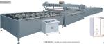 Hot sale 1.83X2.44m 3D Automatic Silk Screen Printing & Frosting Glass Machine