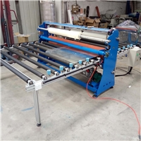 Mirror Glass Protective Film Laminating Machine,Glass Protective Film Laminating Machine
