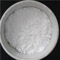 molecular sieve active powder for butyl glue strip
