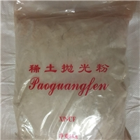Glass polishing powder with low price and high quality