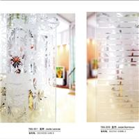 Acid Etched Glass, Art Glass, Decorative Glass