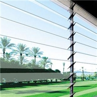 5mm tempered Louver glass