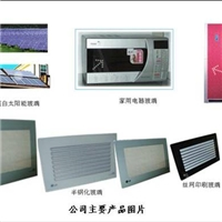 air conditioner glass