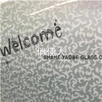 Silk Printing Glass
