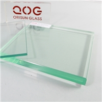 Toughend glass