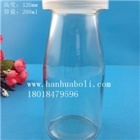 Milk glass bottle,Glass acid bottle