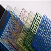 silk screen glass&ceramic frit glass &silk screen printing glass