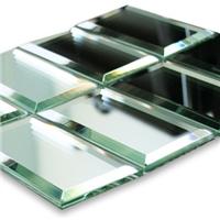 Silver Mirror,Aluminuim Mirror,Safety Mirror