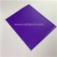 Multicolor PVB Glass film