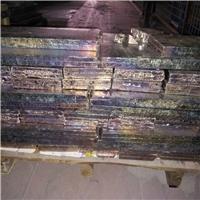 99.99%Bismuth ingot powder
