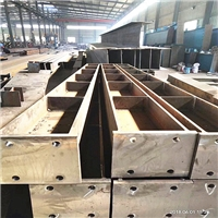 Structural Components for metal building construction
