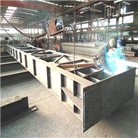 metal structural components for metal building construction