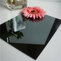 4mm-12mm Dark Grey Reflective Glass