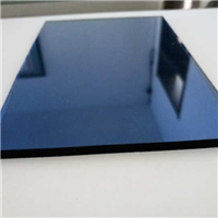 Dark blue reflective glass