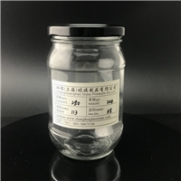 Linlang Shanghai Factory Direct sale mason jar with lid 280ml