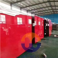 Red painted Glass, lacquered glass, Red coated glass,