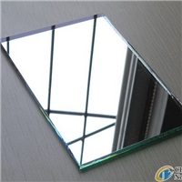 aluminium mirror for furniture and cabinet single and double coated