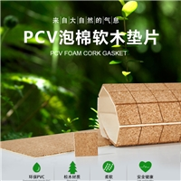 Adhesive cork spacer separator protector pads for glass