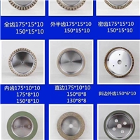 Glass Edging Machine spare parts(drilling and  abrasive wheel)
