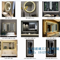 5mm glass KTV Hotel use lighting LED Mirror