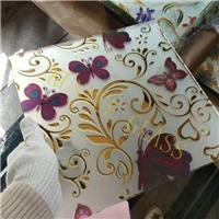 Silk screen print glass
