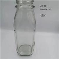 clear 16OZ coffee companion