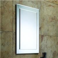 4mm - 6mm Clear Silver Mirror