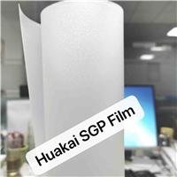 SGP film, Super Glas Plus Interlayer