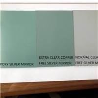 clear silver mirror & aluminium mirror